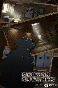 密室逃脱绝境系列7印加古城游戏截图-2