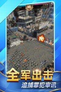 末日空袭电脑版游戏截图-1