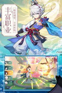 梦幻逍遥最新版游戏截图-3