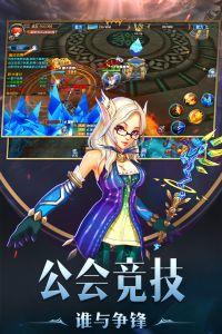 幻域戰魂游戲截圖-0