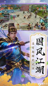 上古战歌游戏截图-4