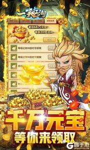 一笑江湖3733版游戏截图-2