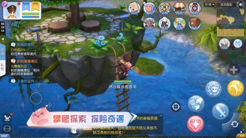 仙境传说RO:爱如初见游戏截图-3