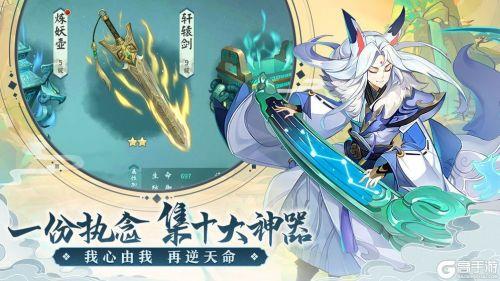 軒轅劍劍之源游戲截圖-4
