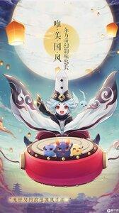 梦幻逍遥手机版游戏截图-4