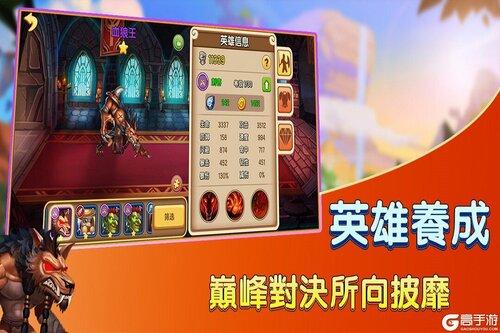 赏金猎人电脑版游戏截图-1