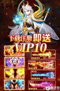 幻灵修仙传下载安装游戏截图-3