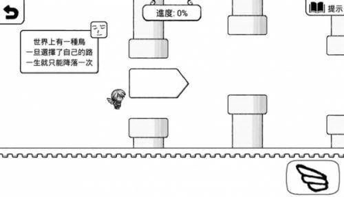 正常的大冒险游戏截图-5