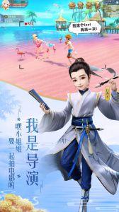 武林外传官方手游游戏截图-2