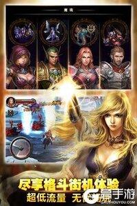 王者战魂电脑版游戏截图-1