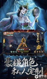 九幽幻剑录游戏截图-1
