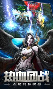 天使纪元游戏截图-2