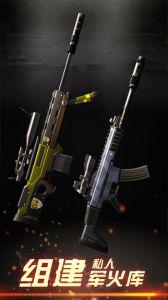 狙击手X:绝命杀机(杰森斯坦森代言)游戏截图-1