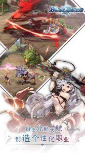 绯石之心电脑版游戏截图-4