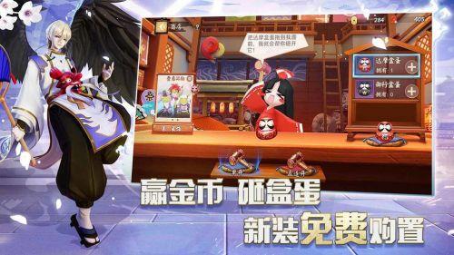 阴阳师智走棋游戏截图-3