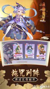 飞剑魔斩游戏截图-4