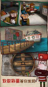迷失岛2:时间的灰烬游戏截图-5