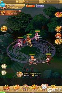 汉风西游九游版游戏截图-1