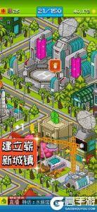 宇宙小镇电脑版游戏截图-3