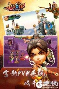武侠Q传v7.0.0.1游戏截图-1