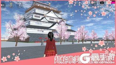 樱花校园模拟器游戏截图-2