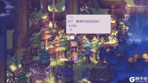 風來之國游戲截圖-0