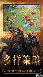 战火与荣耀OL游戏截图-3
