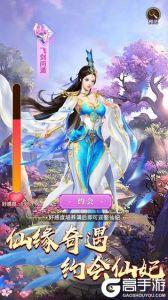 绝世剑神官方版游戏截图-3