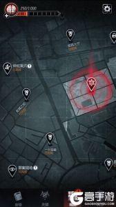 探魇2: 猎巫游戏截图-3
