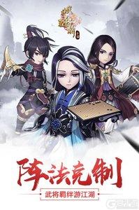 武神赵子龙游戏截图-7