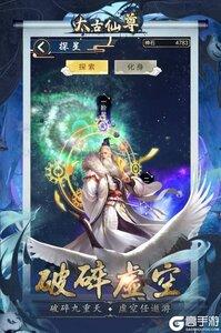 玄元剑仙正式服游戏截图-3
