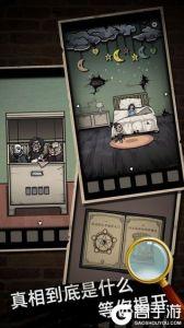 山村老屋电脑版游戏截图-2