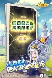 少年冒险王游戏游戏截图-2