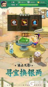 葫芦兄弟:七子降妖游戏截图-1