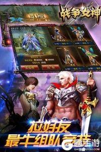 战争女神游戏截图-1