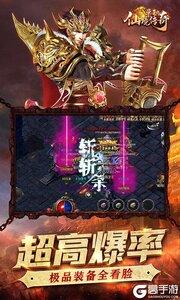 仙境传奇·单职游戏截图-0