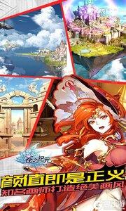 苍之纪元可盘版游戏截图-2