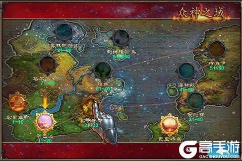傭兵之王電腦版游戲截圖-2
