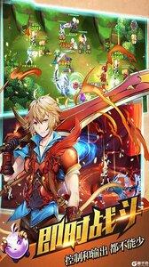 宝石骑士(冒险二次元)官方版游戏截图-1