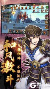 鬼剑豪最新版游戏截图-4