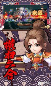 轩辕剑群侠录游戏截图-3