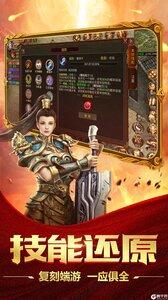 金装裁决九游版游戏截图-3