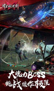 流星蝴蝶剑游戏截图-1