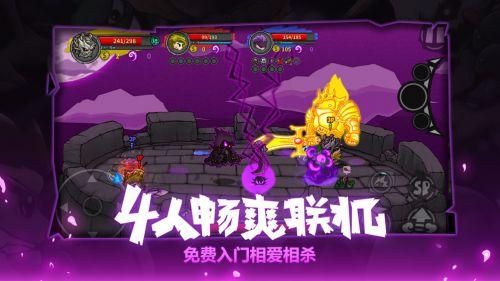 失落城堡游戏截图-4