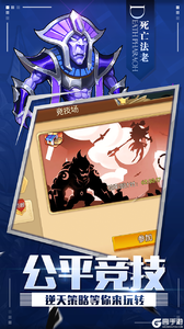 幻世契约官网版游戏截图-4
