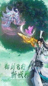 仙魔道v1.0.1游戏截图-1