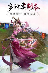 龍征七海游戲截圖-1