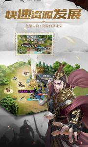 铁血王师游戏截图-1