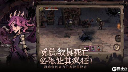 異化之地電腦版游戲截圖-1