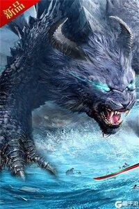 梦幻剑侠v1.0.1545游戏截图-0